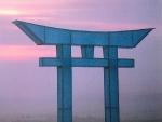Japanisches Tor 1993
